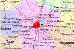 Грузоперевозки Екатеринбург - Москва